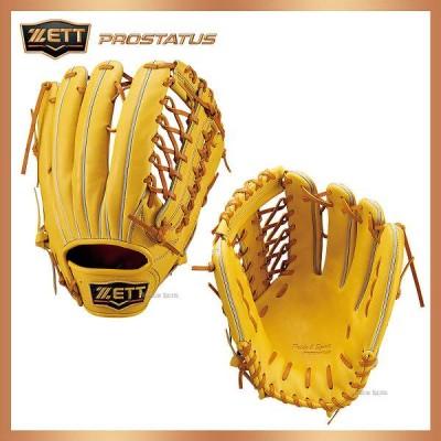【即日出荷】 送料無料 ゼット プロステイタス 硬式グローブ 外野手用 高校野球対応 ZETT 限定 グラブ BPROG87