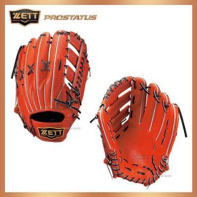 【即日出荷】 ゼット ZETT 限定 軟式 グローブ グラブ プロステイタス 外野手用 BRGB30717