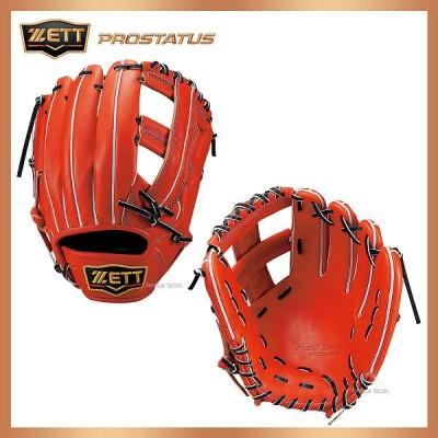 【即日出荷】 ゼット ZETT 限定 軟式 グローブ 三塁手用 グラブ プロステイタス BRGB30740 右投用
