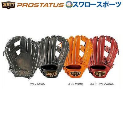 ゼット ZETT 軟式 グラブ プロステイタス 三塁手用 BRGB30740 軟式用 サード用 グローブ 野球用品 スワロースポーツ