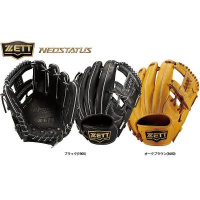 ゼット ZETT 軟式 グローブ グラブ ネオステイタス 二塁・遊撃手用 BRGB31710
