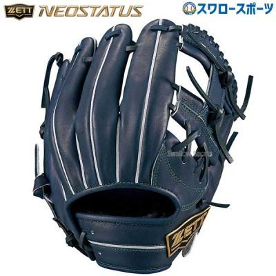 ゼット ZETT 軟式 グラブ ネオステイタス 二塁手 遊撃手用 右投用 BRGB31810