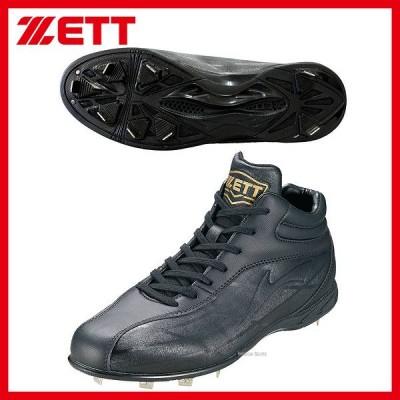 【即日出荷】 ゼット ZETT 限定 スパイク ウイニングロード M7 金具 埋込み 高校野球対応 BSR2276M7