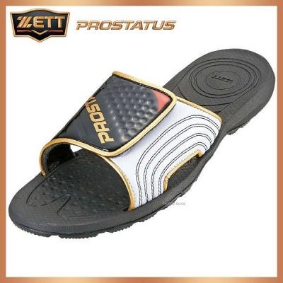 ゼット ZETT プロステイタス サンダル BSR4070 野球用品 スワロースポーツ