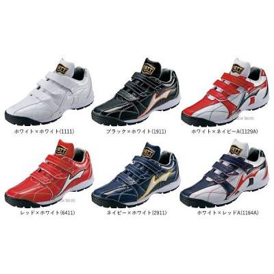 ゼット ZETT 限定 トレーニング シューズ ラフィエット BSR8863G 靴 野球用品 スワロースポーツ 【SALE】