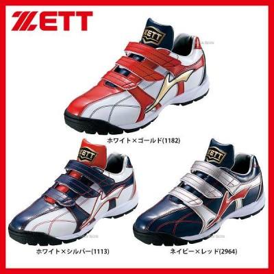 【即日出荷】 ゼット ZETT 限定 トレーニング シューズ ラフィエット BG BSR8873G