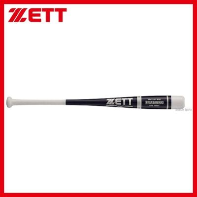 ゼット ZETT トレーニングバット バット BTT13684