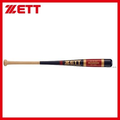 ゼット ZETT トレーニングバット バット BTT14684