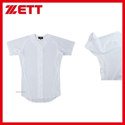 ゼット ZETT メカパン ライトII メッシュ フルオープン シャツ BU1081MS ウエア ウェア ZETT 野球用品 スワロースポーツ