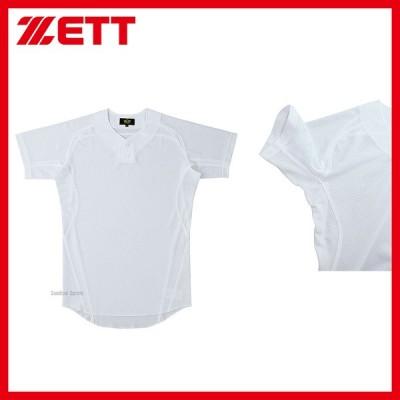 ゼット ZETT メカパンライトII メッシュ プルオーバー シャツ BU1083MPS ウエア ウェア ZETT 野球用品 スワロースポーツ