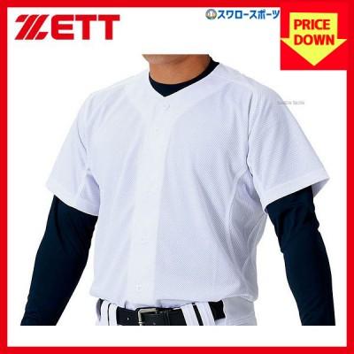 ゼット ZETT ユニフォームシャツ メカパン メッシュ フルオープン BU1181MS