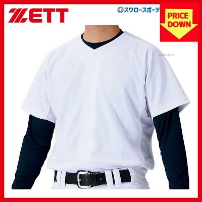 ゼット ZETT ユニフォームシャツ メカパン ニット フルオープン BU1181S