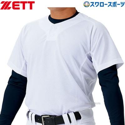 ゼット ZETT ユニフォームシャツ メカパン メッシュ プルオーバー BU1183MPS
