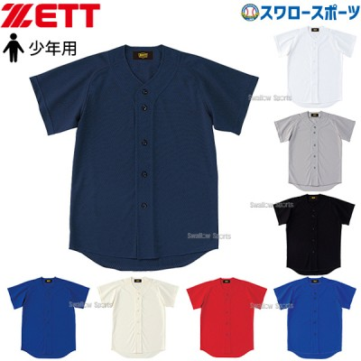 ゼット ZETT 少年用 タフデイズメッシュ シャツ BU2071