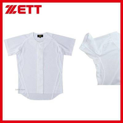 ゼット ZETT 少年用 メカパンライトII メッシュ フルオープン シャツ BU2081MS
