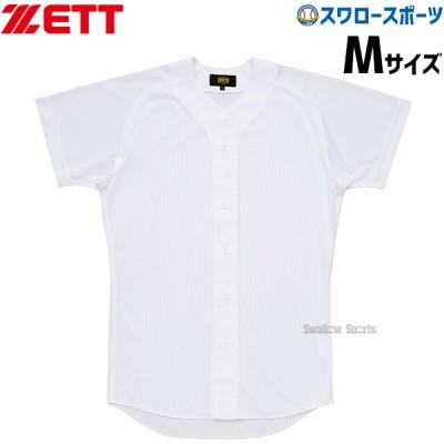 ゼット ZETT ユニフォーム メッシュ シャツ BU503