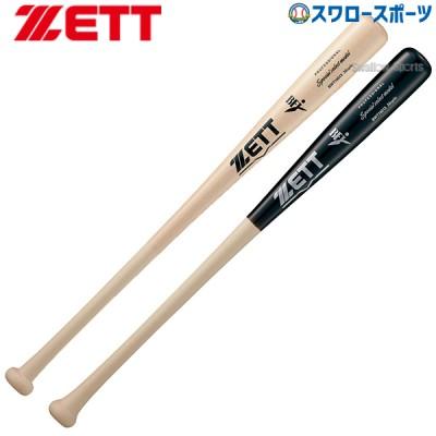 ゼット ZETT 限定 硬式木製バット BFJマーク入 スペシャルセレクトモデル BWT14013