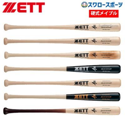 ゼット ZETT 限定 硬式木製バット BFJマーク入 スペシャルセレクトモデル BWT14014