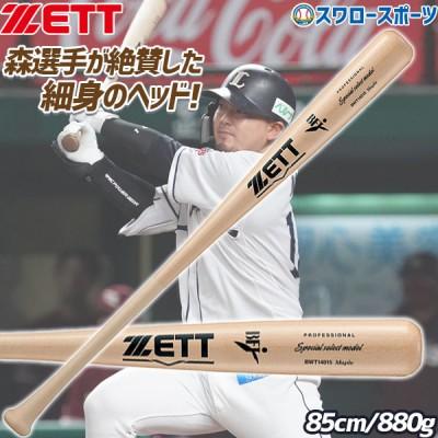 ゼット ZETT 限定 硬式木製バット BFJマーク入 スペシャルセレクトモデル BWT14015