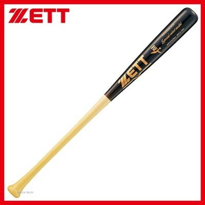 【即日出荷】 ゼット ZETT 限定 硬式 バット スペシャルセレクトモデル 木製 プロモデル BWT14715