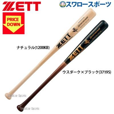 ゼット ZETT 硬式 バット スペシャルセレクトモデル 木製 BFJマーク入 BWT14913