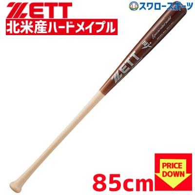 ゼット ZETT 硬式 バット スペシャルセレクトモデル 木製 BFJマーク入 BWT14915