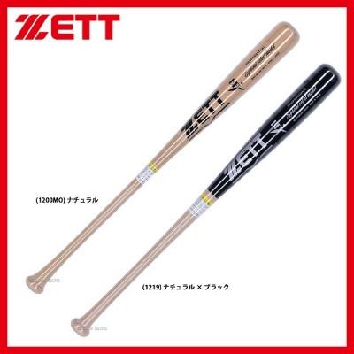 【即日出荷】 ゼット ZETT 限定 硬式 木製バット バーチ材 軽量モデル BWT16814K