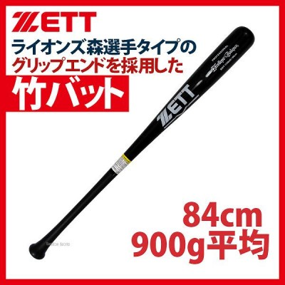 【即日出荷】 ゼット ZETT 限定 硬式木製バット 竹バット 84cm 900g平均 森モデル BWT17384G