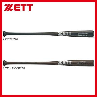 ゼット ZETT 軟式 木製 バット スペシャルセレクトモデル BWT39784 軟式用 野球用品 スワロースポーツ