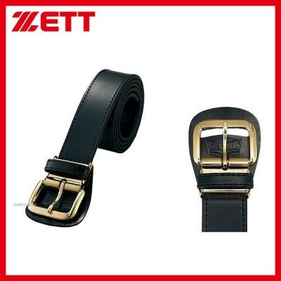 ゼット ZETT ベースボール 革 ベルト ゴールドバックル BX57