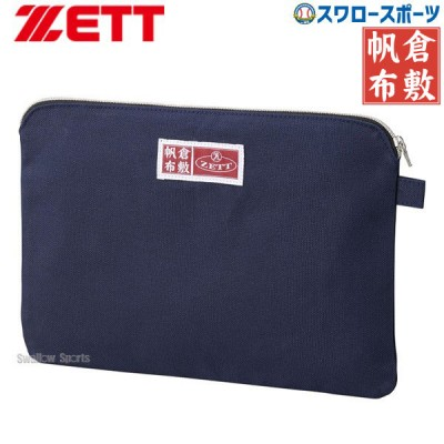 【即日出荷】 ゼット ZETT 限定 創業100周年企画 バッグ 倉敷帆布 ポーチ 大 HANPUPOU1