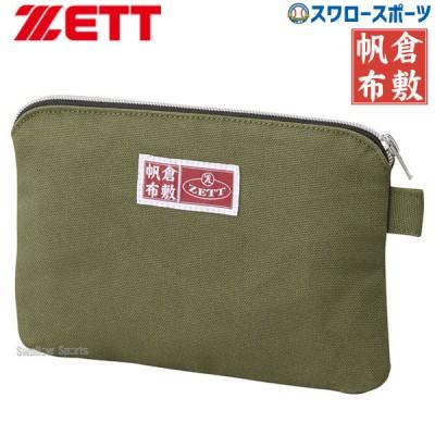 【即日出荷】 ゼット ZETT 限定 創業100周年企画 バッグ 倉敷帆布 ポーチ 中 HANPUPOU2