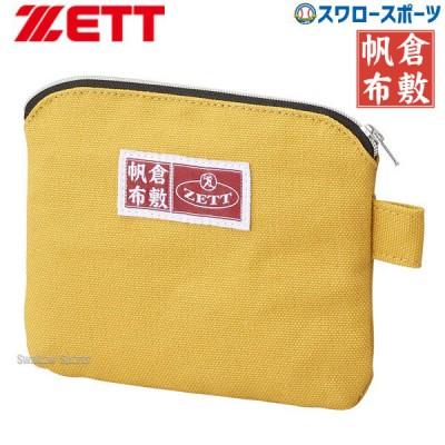【即日出荷】 ゼット ZETT 限定 創業100周年企画 バッグ 倉敷帆布 ポーチ 小 HANPUPOU3