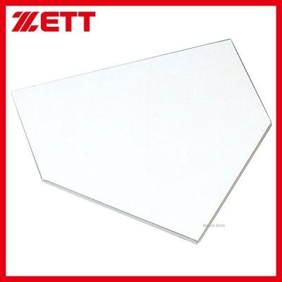 ゼット ZETT グラウンド ホームベース 片面仕様 ZBV205H