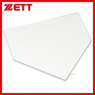 ゼット ZETT グラウンド ホームベース 片面仕様 少年用 ZBV510H