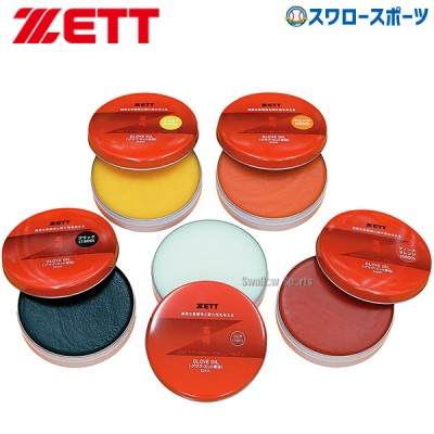 ゼット ZETT メンテナンス かわいのち 革命 保革油 固形 グラブ用 ZOK39