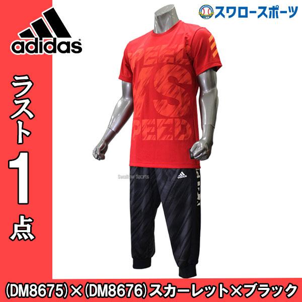 adidas アディダス ウェア 5t new speed vs speed t tシャツ 半袖 3 4