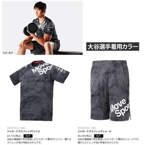 I Love Hong Kong Mens Casual Shorts Pants